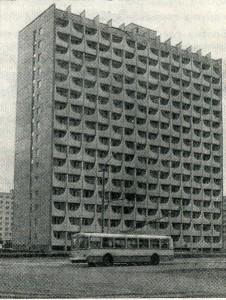 Панельные жилые дома в Днепропетровске
