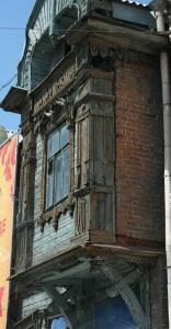 Оригинальный фасад