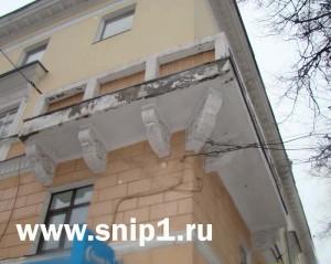 Балкон угловой