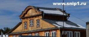 форма крыши коттеджа