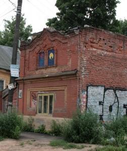 Кирпичный дом 19 век