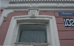Обрамление окна