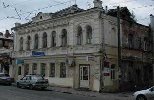 Оштукатуренное здание