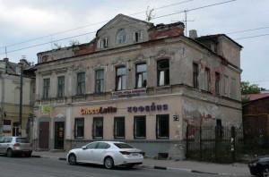 Ильинская 73