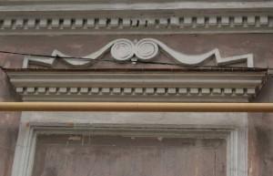Архитектурная деталь