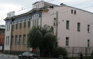 Облицованный фасад