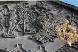 Рельеф герб Российской империи