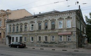 Улица Ильинская 59.