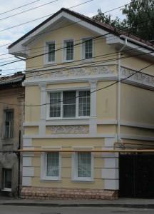 Отреставрированное здание