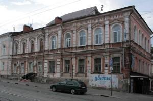 Дом 19 века. Ильинская 45.