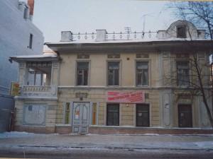 Дом №6 по ул. Минина. Нижний Новгород