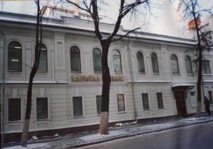 Дом №4 по ул. Минина