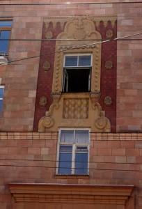 Оригинальный архитектурный орнамент