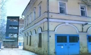 Одна из старейших пожарных частей города Нижнего Новгорода. Построена в XIX веке.