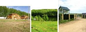 Оринки 2 коттеджный посёлок