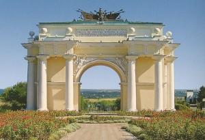 Триумфальная арка. Архитектор А. И. Руска (1817 г.)
