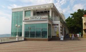 Архитектура черноморского курорта