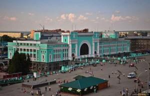 Железнодорожный вокзал в Новосибирске