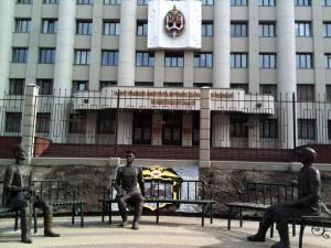 Памятник полицейским у УВД Нижний Новгород