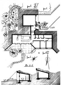 Одноэтажное здание