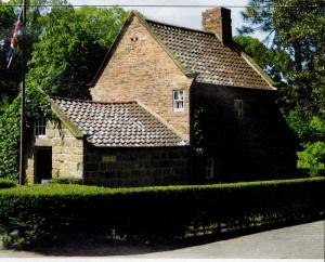 дом капитана Джеймса Кука