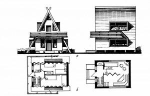 Трёхкомнатный домик