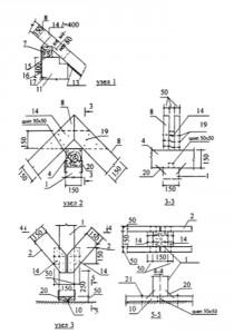 Устройство стропильных конструкций крыши