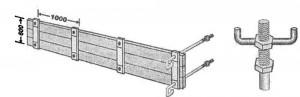 Опалубка на металлических штырях и гайках с воротками; справа - деталь гайки с воротком