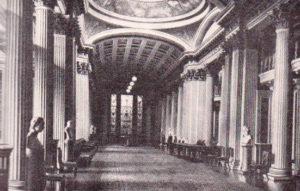Верхний зал