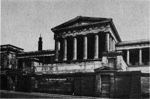 Королевская высшая школа Эдинбург
