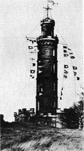 Памятник адмиралу Нельсону на Кэлтон-хилл, Эдинбург
