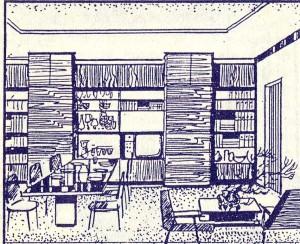 Организация комнаты отдыха