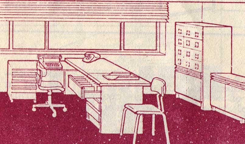 рабочее место секретаря