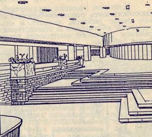 Озеленение вестибюля