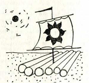 Пляжный плот