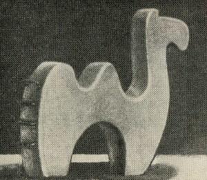 Верблюд для лазания