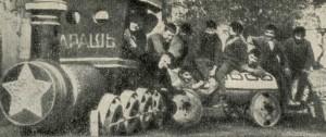 асбоцементная труба, автомобильные диски