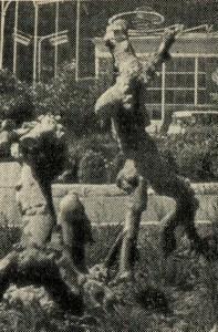 декоративная скульптура (эвкалипт
