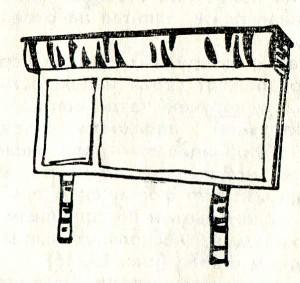 Деревянный стенд