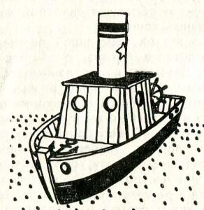 деревянный пароход