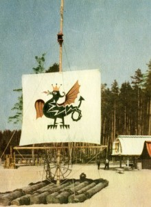 Международный молодёжный лагерь «Волга», Казань.