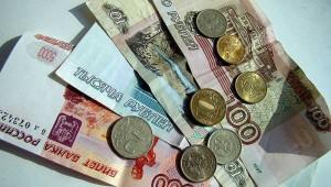 Экономическая сущность понятия «инвестиции»