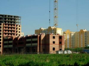 жилых помещений к жилью экономического класса