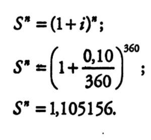 по следующей формуле