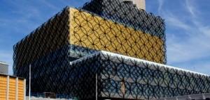 Новая библиотека Бирмингема открылась 3 сентября 2013 года