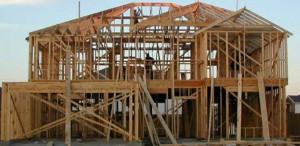 недвижимость в калифорнии