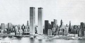 Мировой торговый центр до 2001 года