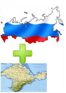Крым+Россия