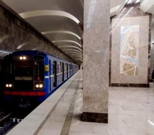 Мошейничество при строительстве станции Горьковская