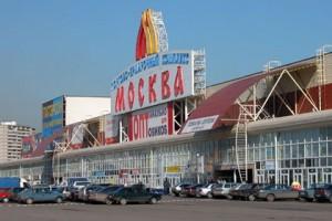 Обзор торговых центров Москвы